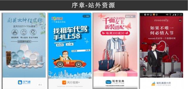 喜讯|犀牛云成为百度展示类广告代理商,AI营销云服务能力进一步夯实!
